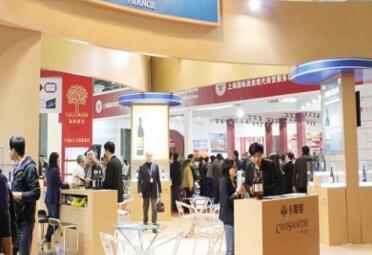 2016中国(上海)葡萄酒及烈酒展览会